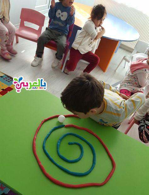 لعبة المتاهة للطفل