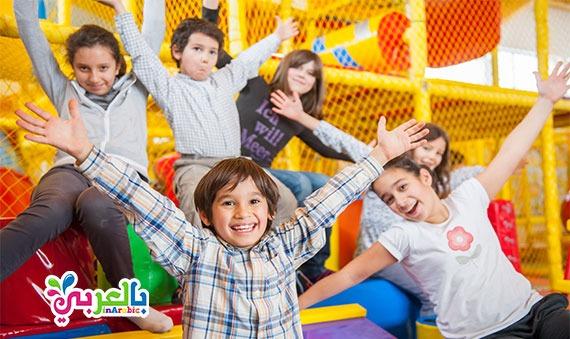 موضوع تعبير عن الصداقة لاطفال المدارس