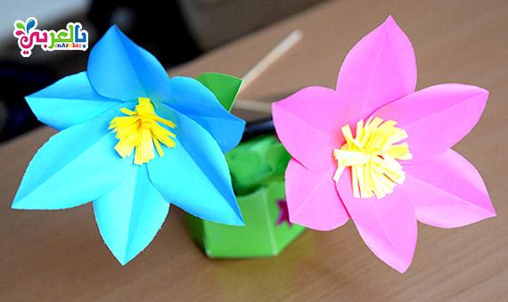 عمل وردة بالورق للاطفال | تعلم صنع وردة من الورق سهلة | Make Paper Flower Step by Step