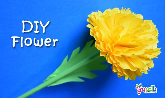 كيفية صنع وردة مجسمة بالورق | عمل وردة جميلة من الورق | make simple paper flower