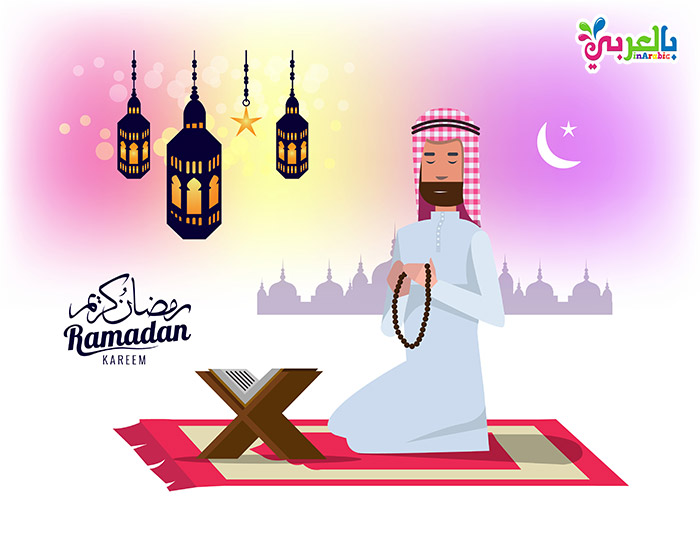pic for ramadan quotes - صور لرمضان 2021