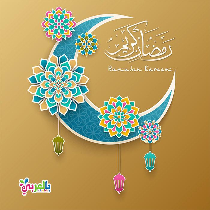 picture ramadan kareem