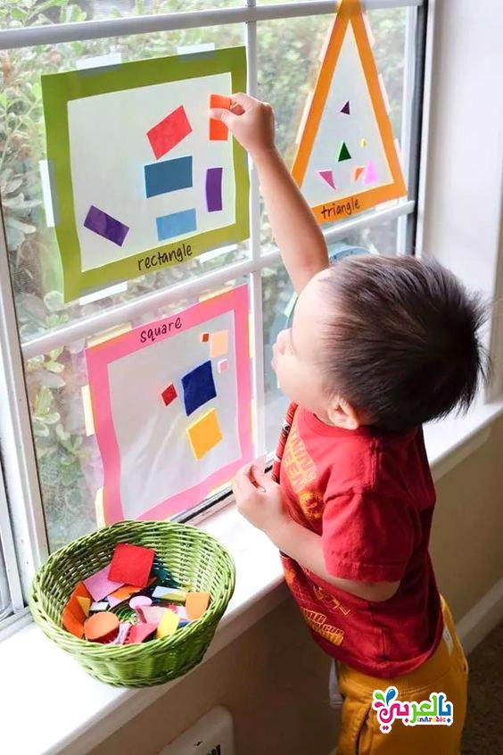 لعبة تمييز الاشكال للاطفال