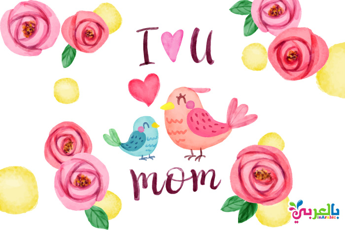 best cards for mom