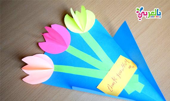 طريقة عمل بوكيه ورد من الورق الملون