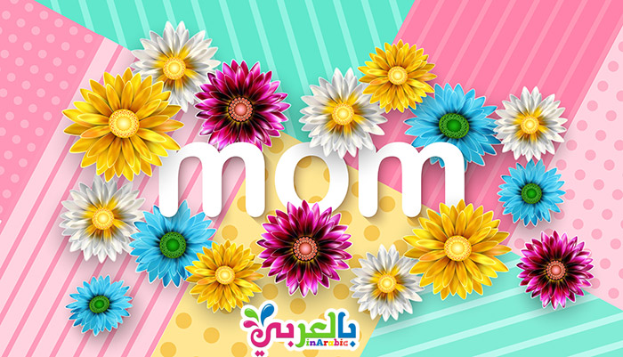 Beautiful Mum card