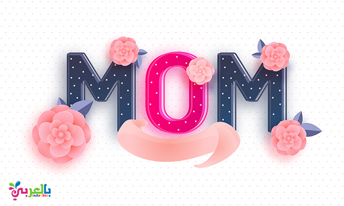 flower mom card