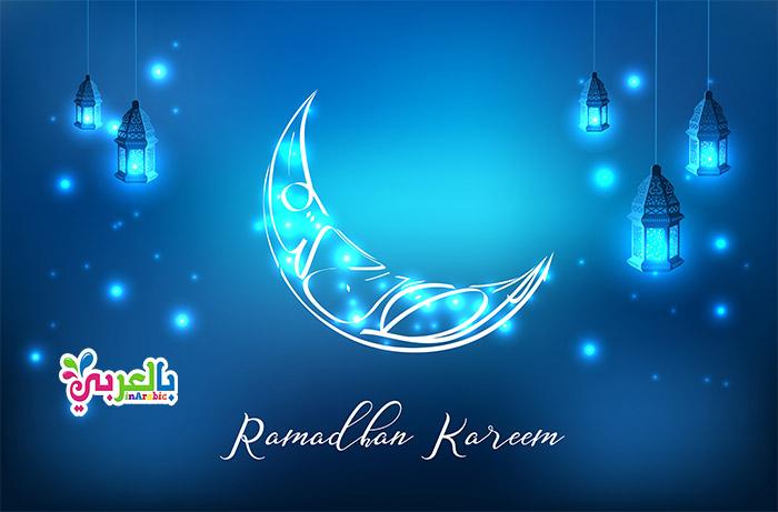 صور فانوس وهلال لشهر رمضان