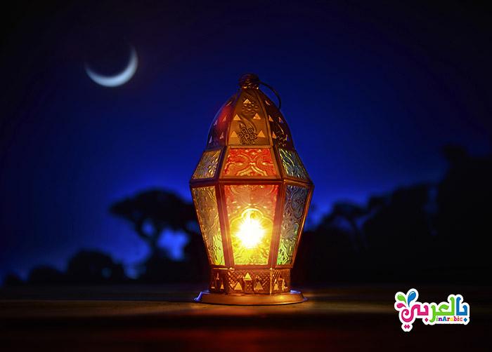 صور تهنئة لفانوس رمضان