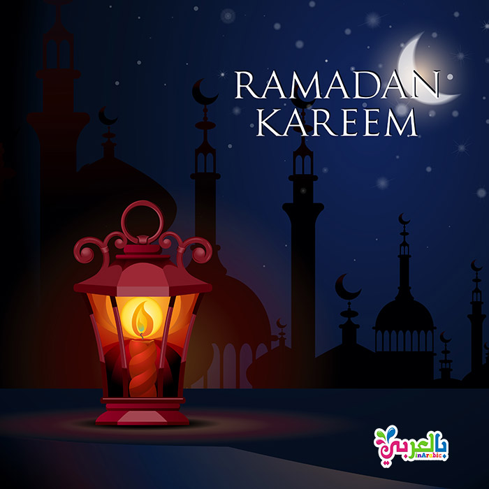 background ramadan-kareem
