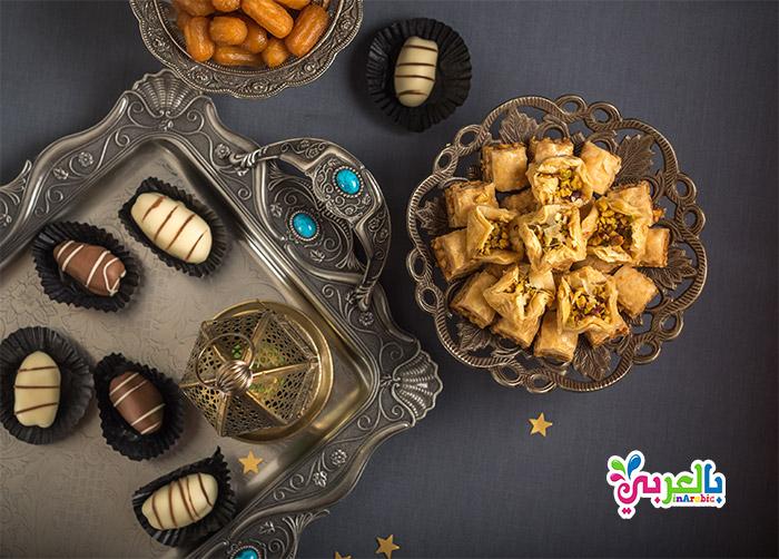 بطاقات رمضان مبارك