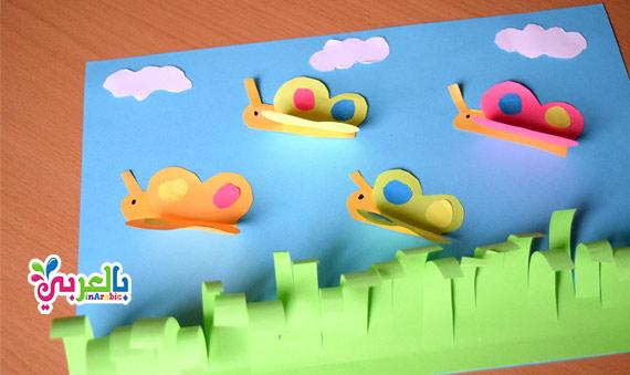 نشاط فصل الربيع لرياض الاطفال - اشغال يديوية سهلة بالورق - spring art ideas for kids- spring crafts for kids preschool