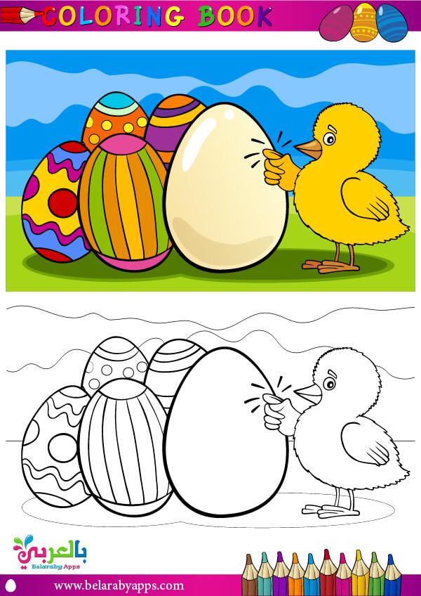 رسومات اطفال للتلوين عن الربيع