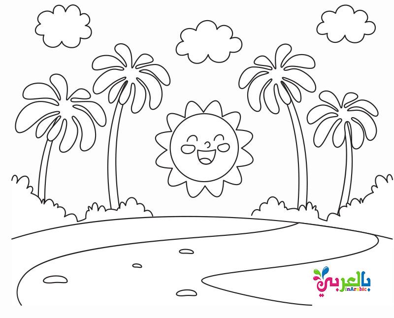 شمس الربيع - اوراق عمل للتلوين عن الربيع للاطفال
