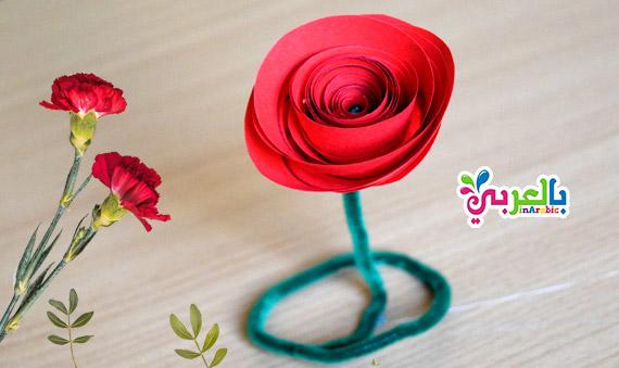 صنع وردة جميلة من الورق للام | اشكال بالورق الملون سهلة | make easy flowers with paper