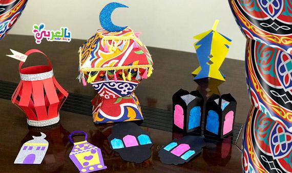 اصنعي بنفسك زينة رمضان وفانوس جديد مع اولادك
