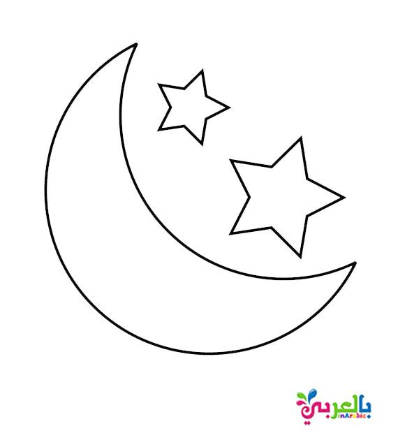 عمل زينة رمضان هلال ونجمة بالفوم