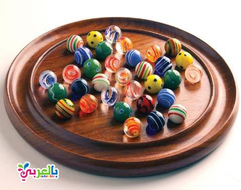 انشطة ترفيهية - لعبة البلي (الكرات الزجاجية)