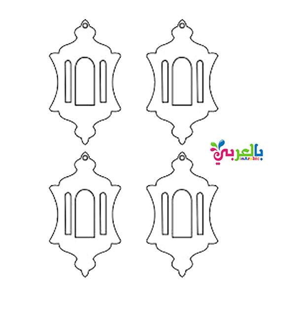 زينة رمضان واشكال جاهزة للطباعة