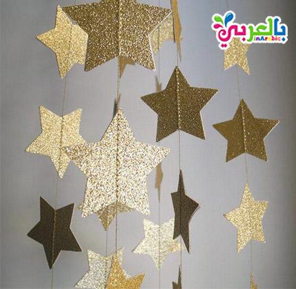 stars foam printable