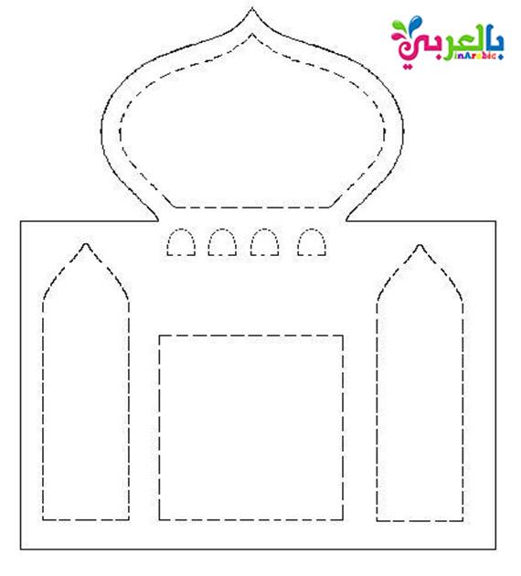 باترون مسجد للطباعة لرياض الاطفال