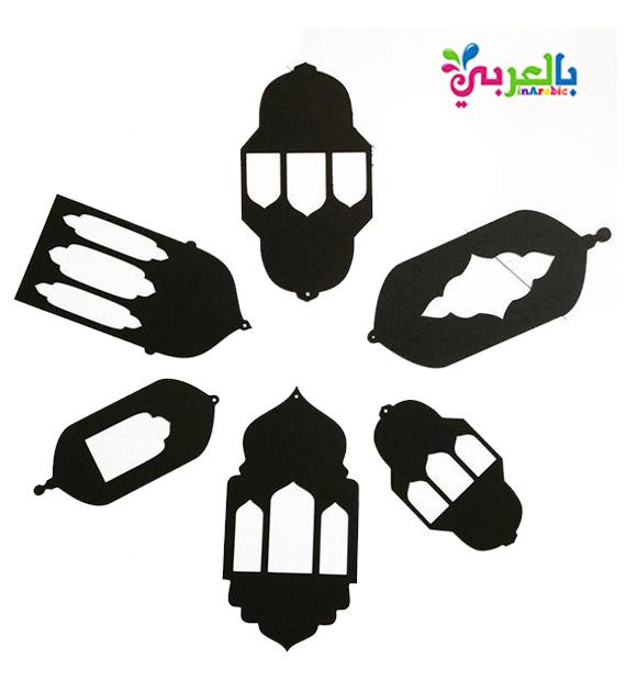 باترونات زينة رمضان على شكل فوانيس للقص على الفوم والورق