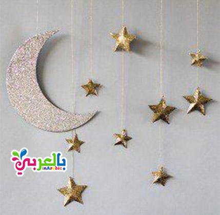 printable stars gold