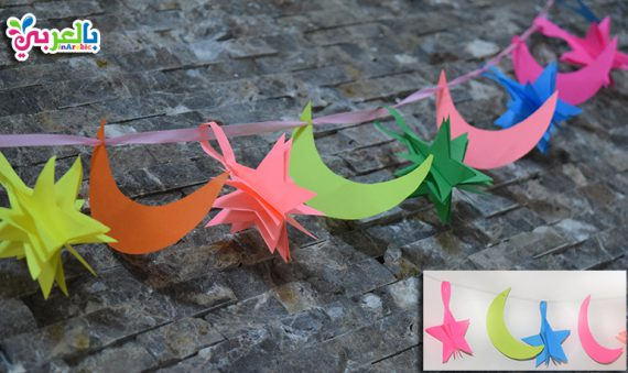decoration star and Crescent of Ramadan