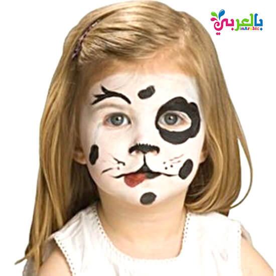 رسم على الوجه كلب