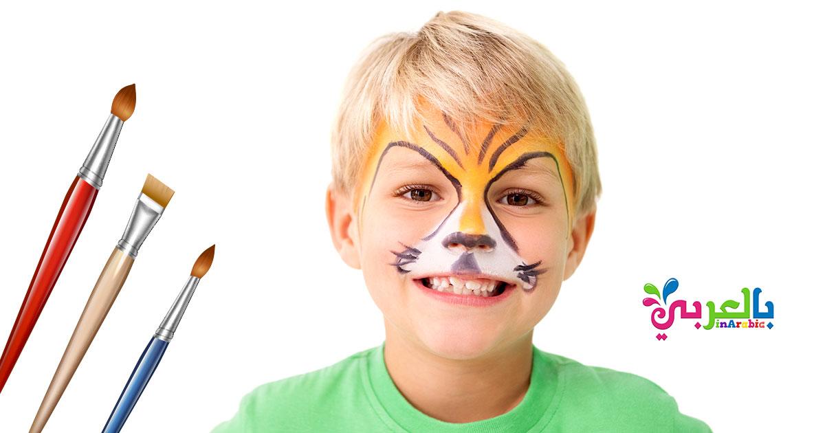 افكار لرسم الوجه للأطفال خطوة بخطوة تعليم رسم الوجه للاطفال