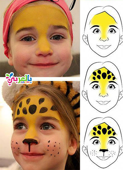 رسم نمر على الوجه للأطفال خطوة بخطوة