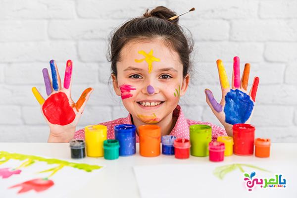 الرسم والتلوين على الوجه للاطفال