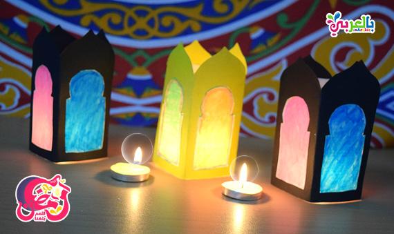 طريقه عمل فانوس مضيء لشهر رمضان