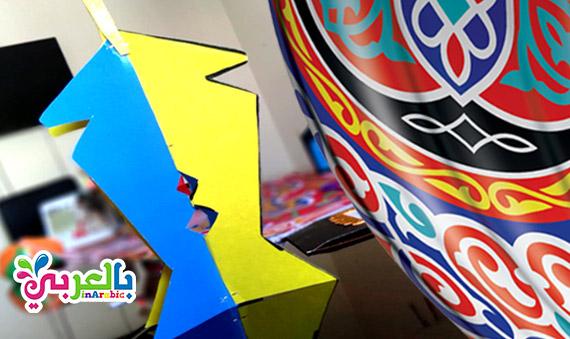 عمل فوانيس رمضان بالورق | عمل زينة سهلة من الورق | Lantern with Color Paper
