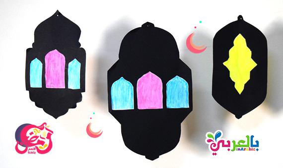 زينة رمضان بالورق - زينة رمضان 2019 | DIY Ramadan Lanterns