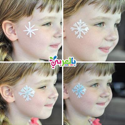 رسم ثلج على الوجه - افكار لرسم الوجه للأطفال خطوة بخطوة