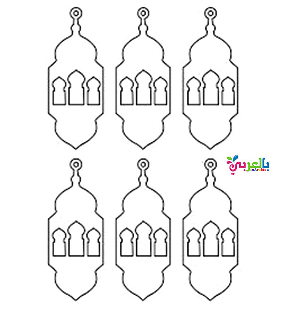 photo relating to Lantern Template Printable referred to as Ramadan Lantern Template Printable - Floss Papers