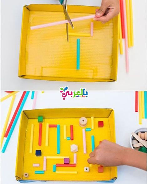 لعبة المتاهة للاطفال