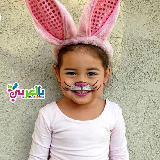 رسومات على الوجه للاطفال ارنب