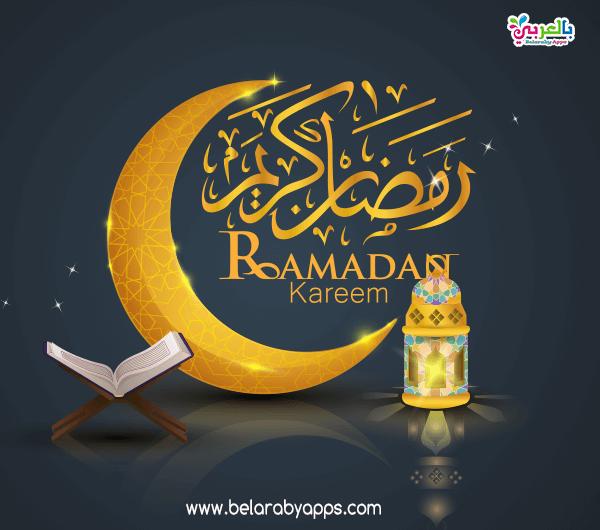 خلفيات رمضانية جديدة 2021