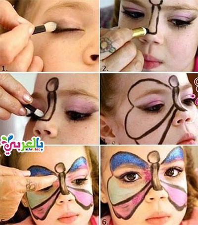 افكار لرسم الوجه للأطفال خطوة بخطوة - رسم فراشة بالخطوات