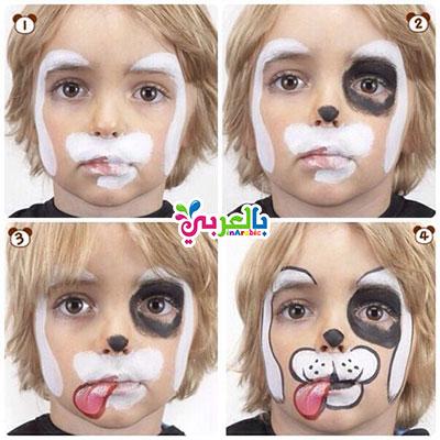 رسم كلب على وجه الاطفال خطوة بخطوة