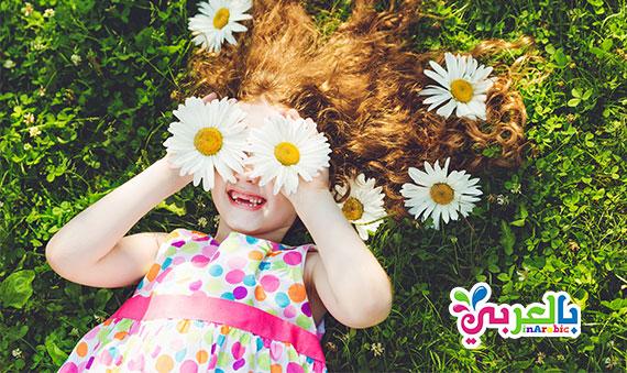 فوائد الشمس للاطفال