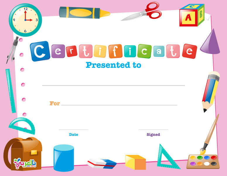 Printable certificate for kids