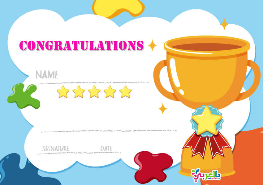 Printable thank you certificate