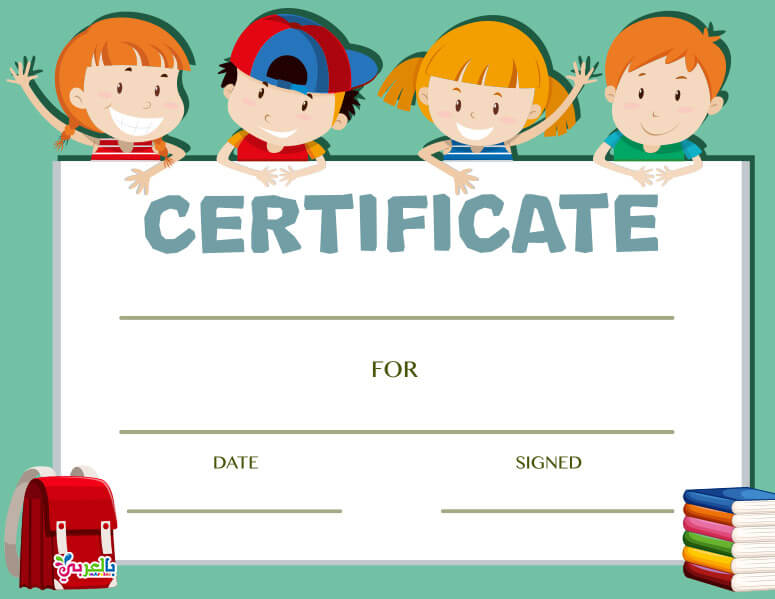Free Printable certificate template for kids ⋆ بالعربي نتعلم