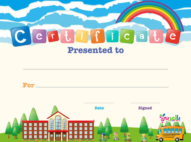 certificate for kids thank you