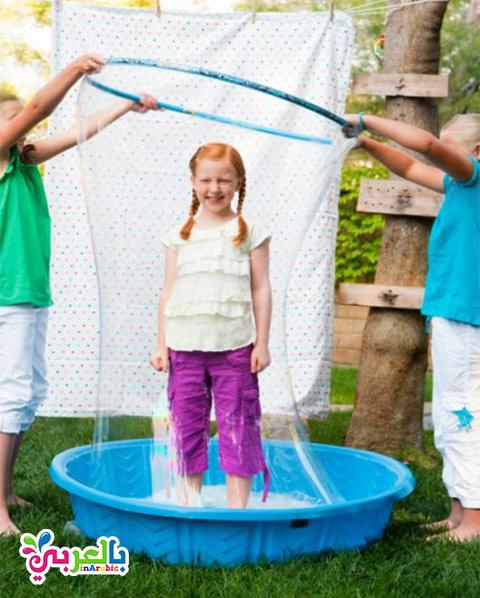 لعبة الفقاقيع الضخمة - 10 أفكار جديد العاب مائية مع الأطفال