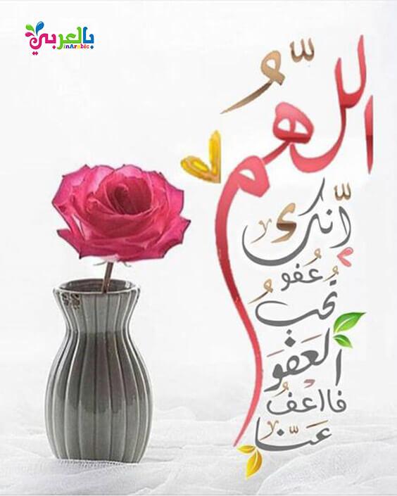 اللهم بلغنا رمضانبخط جميل