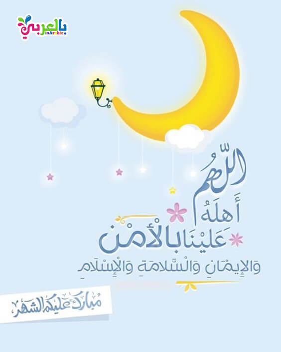 اللهم بلغنا رمضانتويتر